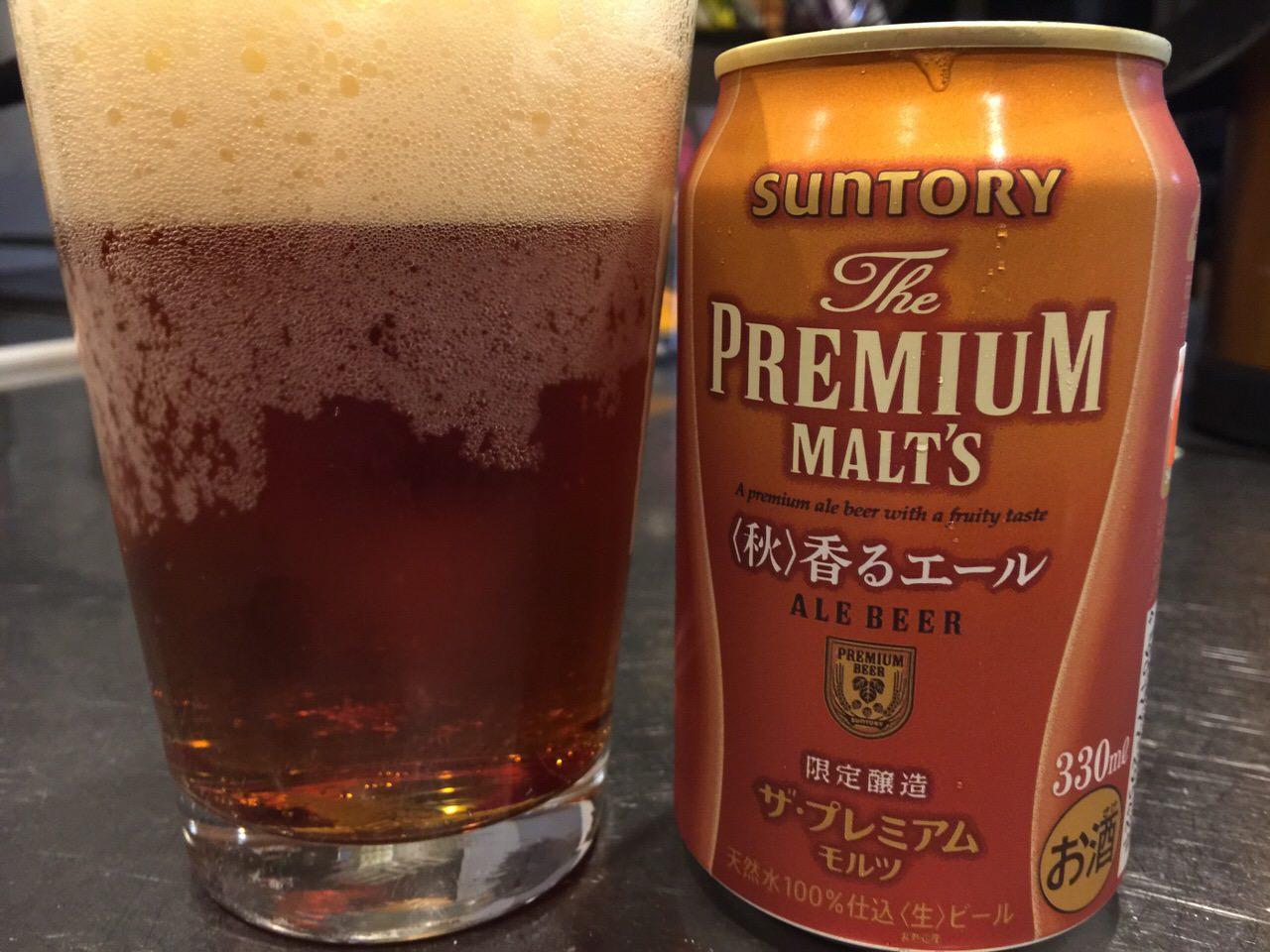 Premium malts ale 8575