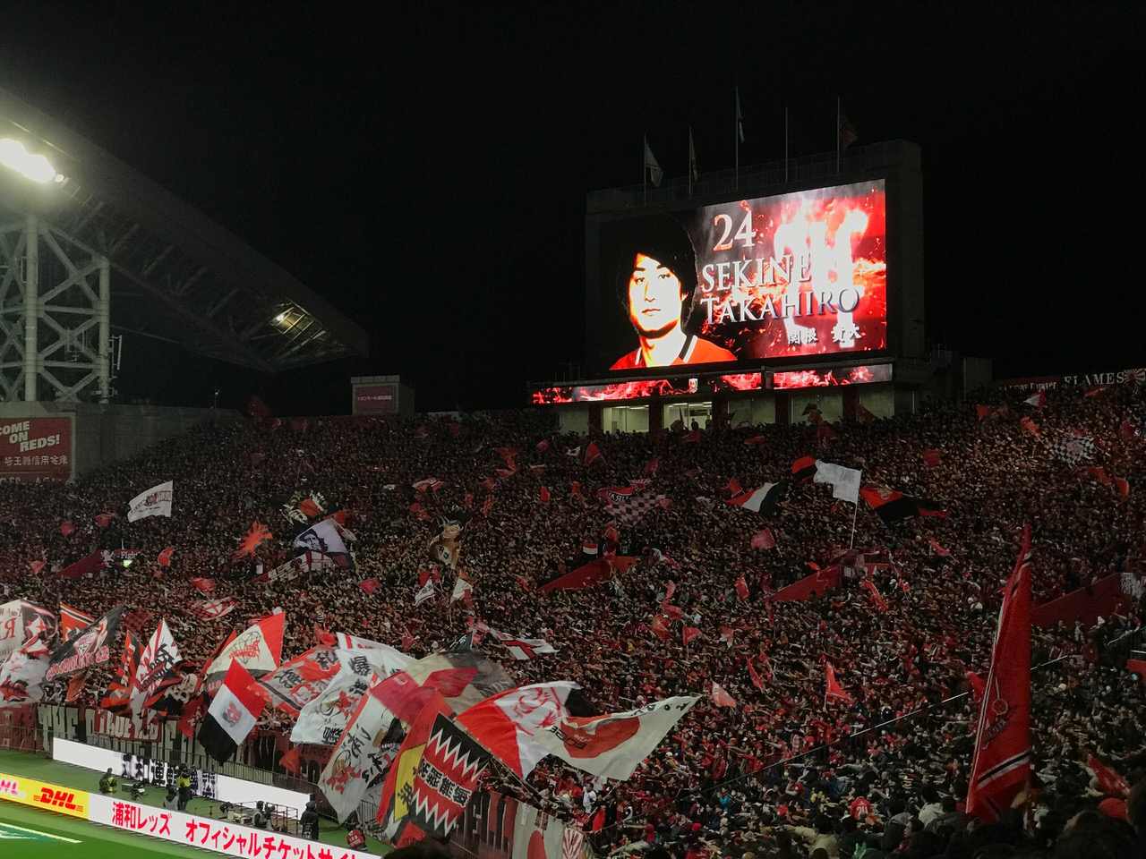 Pride of urawa 2733