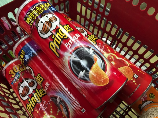Pringles 0544