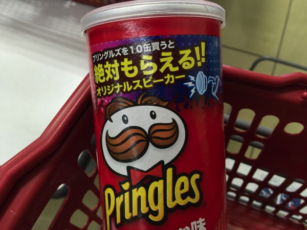 Pringles 0547