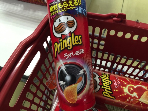 Pringles 0548