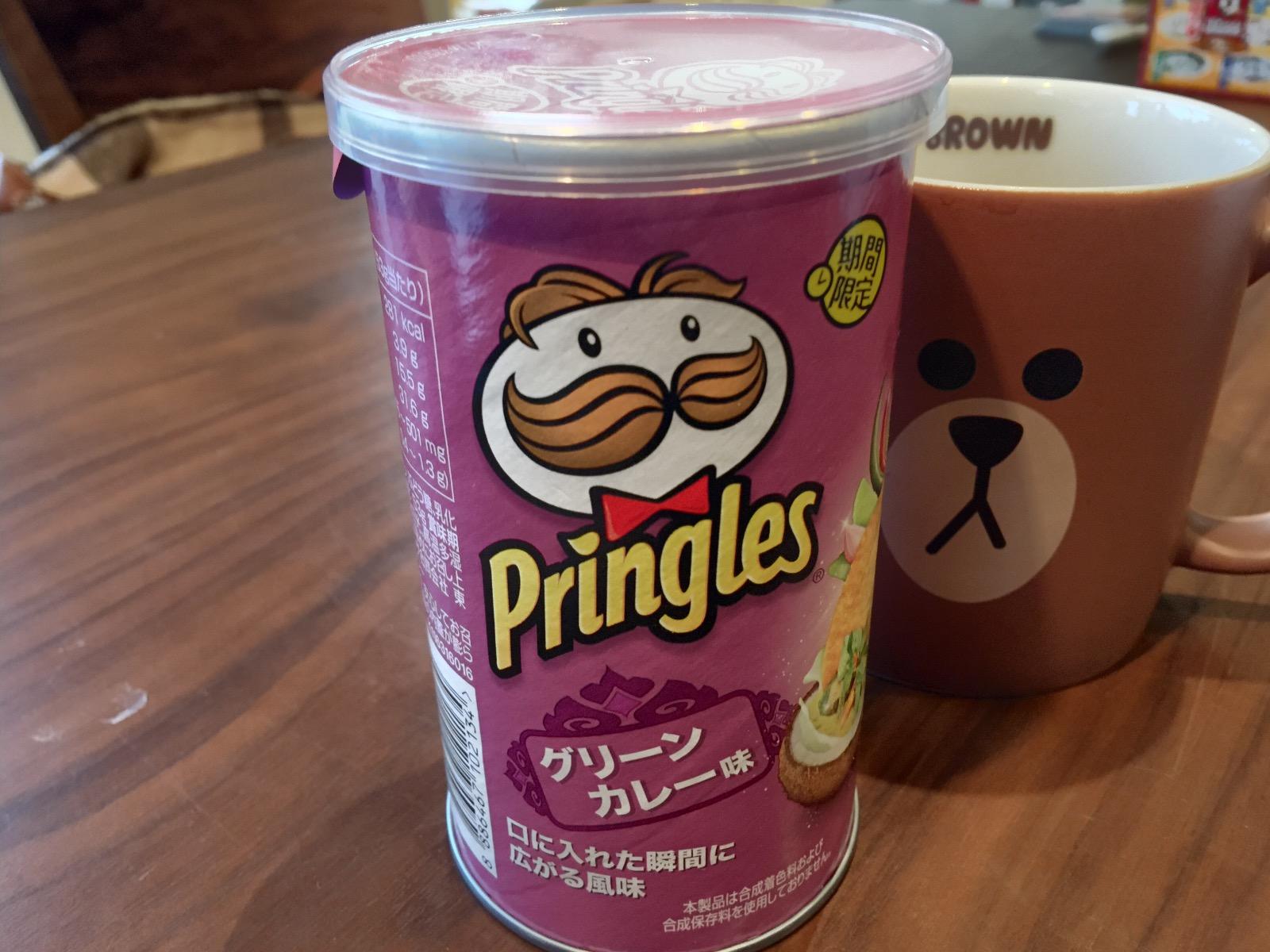 Pringles 1367