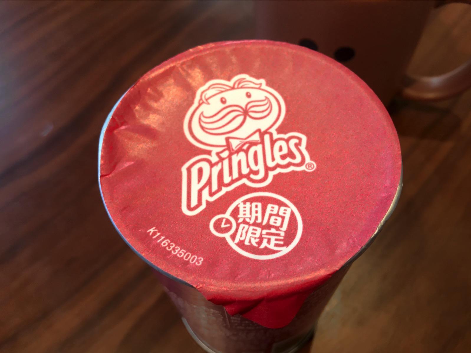 Pringles 1368