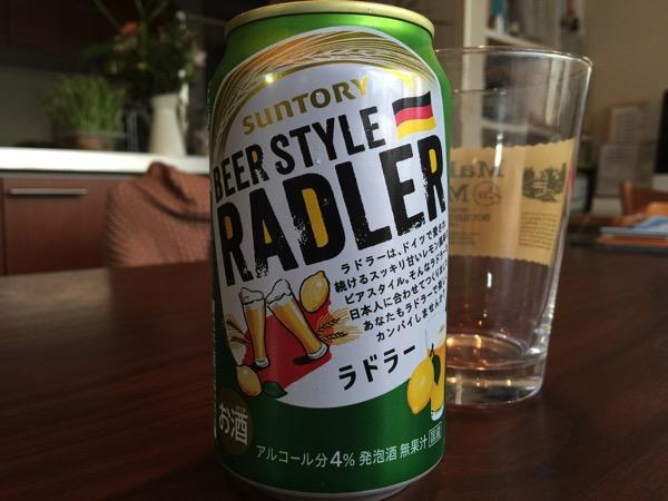 Radler 2682