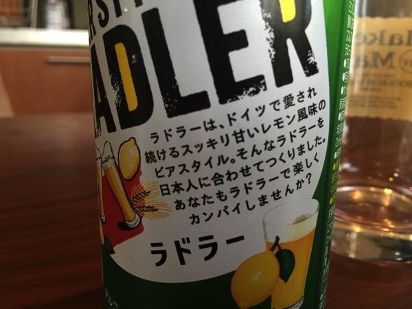 Radler 2683