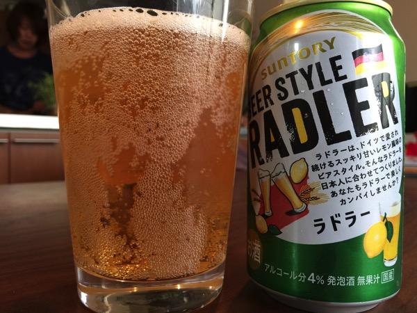「RADLER(ラドラー)」ドイツで愛されるレモン風味でスッキリ甘いビール飲料を飲んでみた → 一杯目にいいね!(カロリーと糖質)