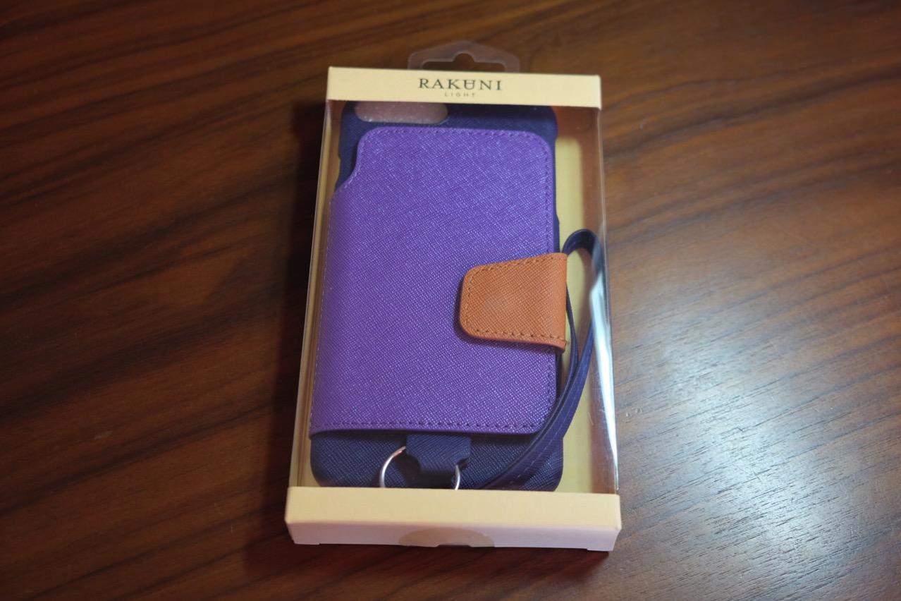 背面に名刺やカードが入れられるiPhoneケース「RAKUNI PU レザーケース」にiPhone 7/iPhone 7 Plus用が登場
