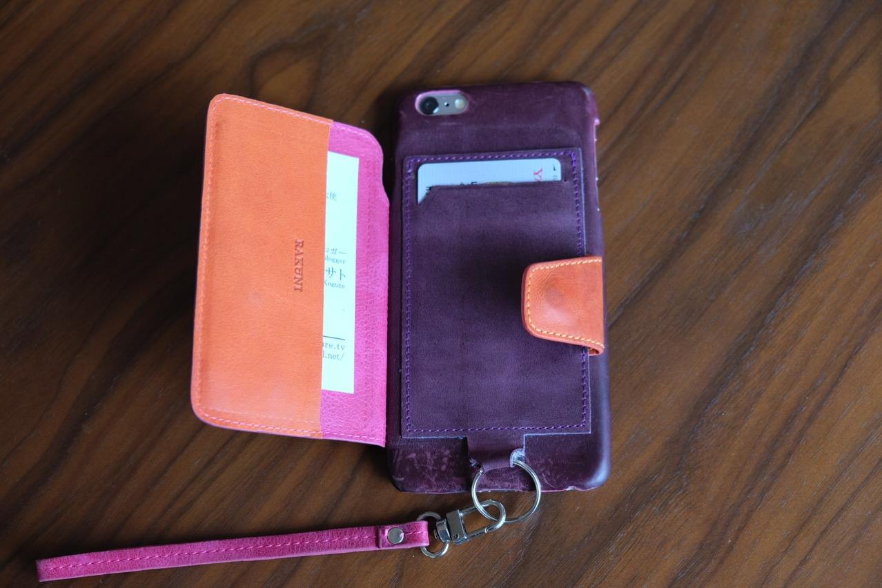 Rakuni iphone case 9824