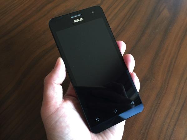 Rakuten mobile 6467