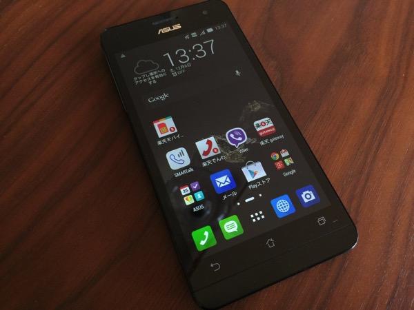 Rakuten mobile 6469