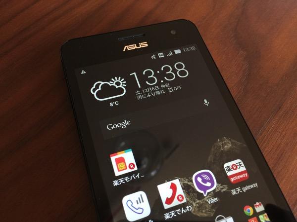 Rakuten mobile 6470