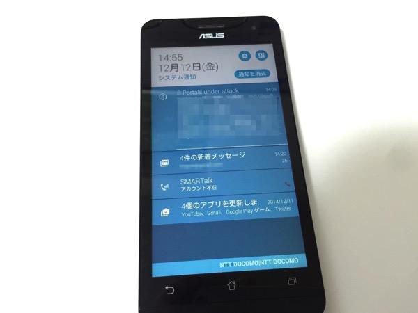 Rakuten mobile 6598