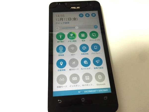 Rakuten mobile 6599