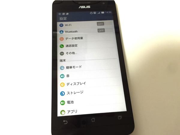 Rakuten mobile 6600