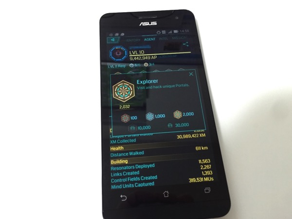 Rakuten mobile 6605