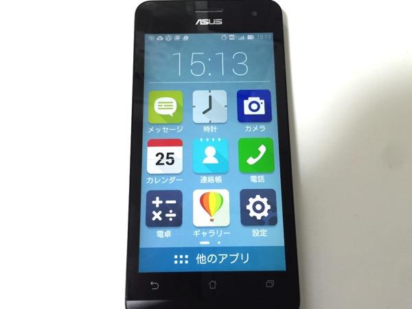 Rakuten mobile 6612