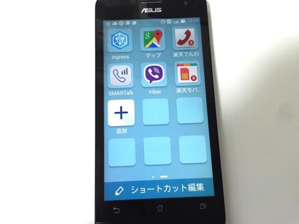 Rakuten mobile 6614