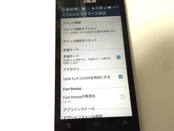 Rakuten mobile 6615