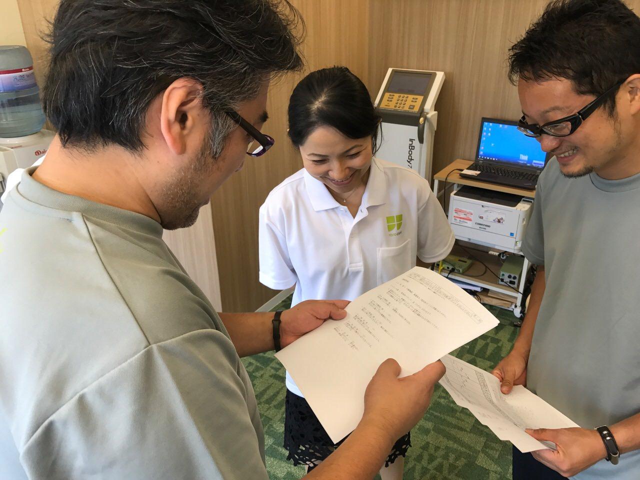 Rara clinic 9528