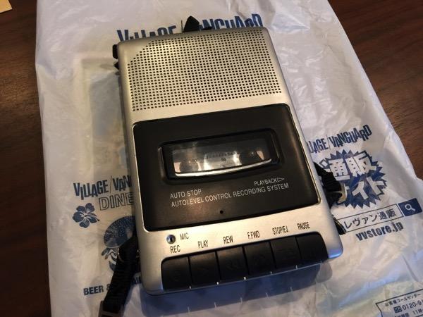 越谷レイクタウン・アウトレットのヴィレッジヴァンガードでカセットレコーダーを500円で衝動買い