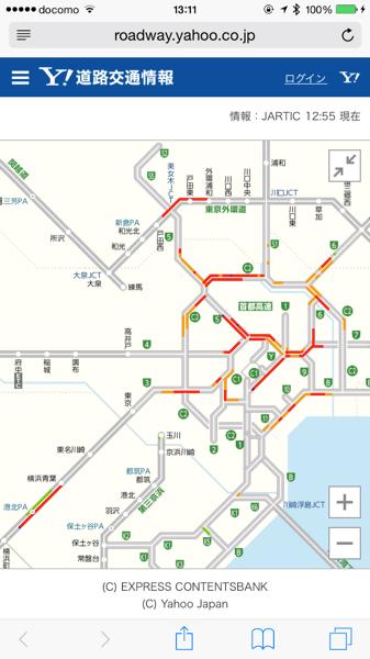 高速道路の渋滞情報がリアルタイムで分かる「Yahoo!道路交通情報」スマホでブックマークしておこう!