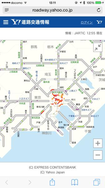 Roadway yahoo 4707