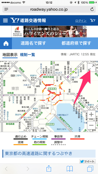 Roadway yahoo 4708