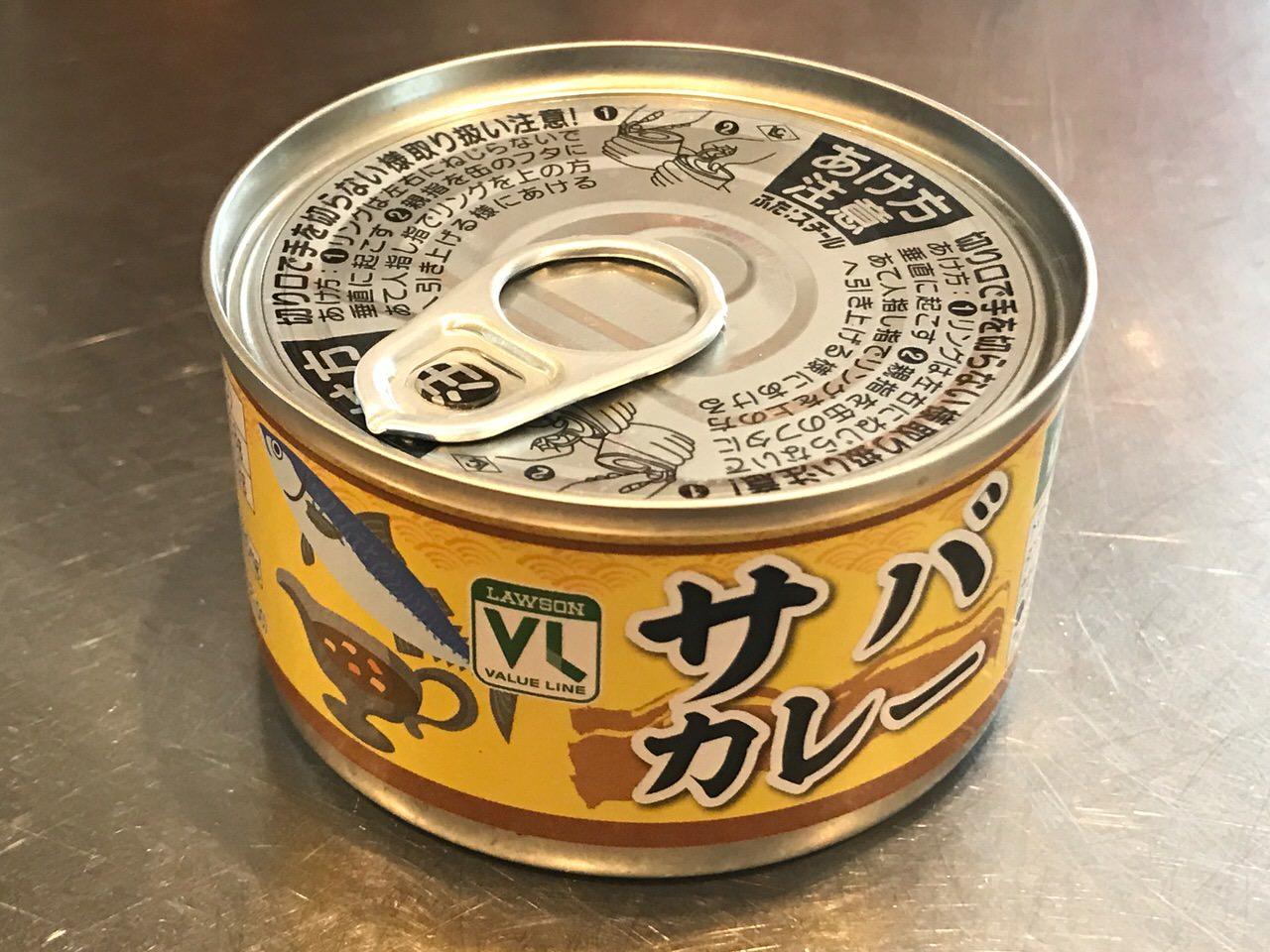 サバカレーが食べたくなったら100円ローソンでサバカレー缶