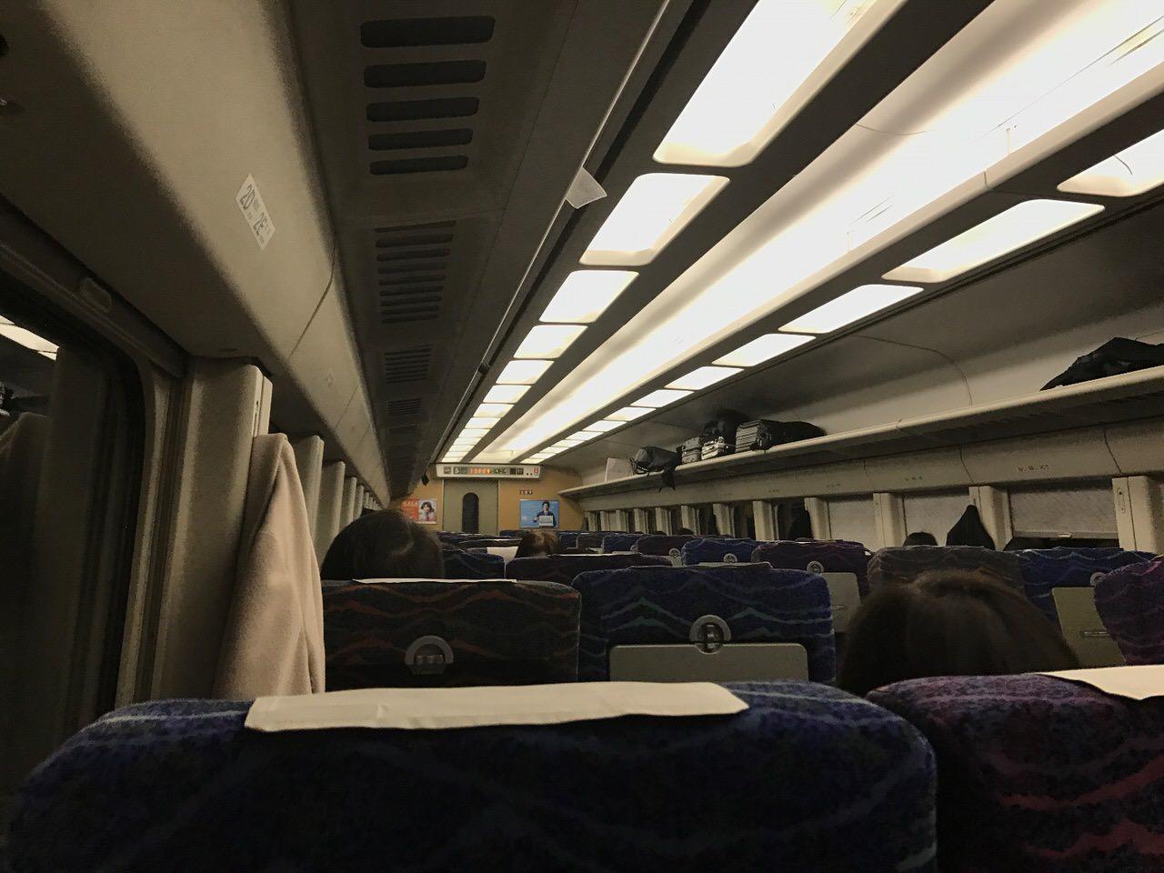Sado travel 01741