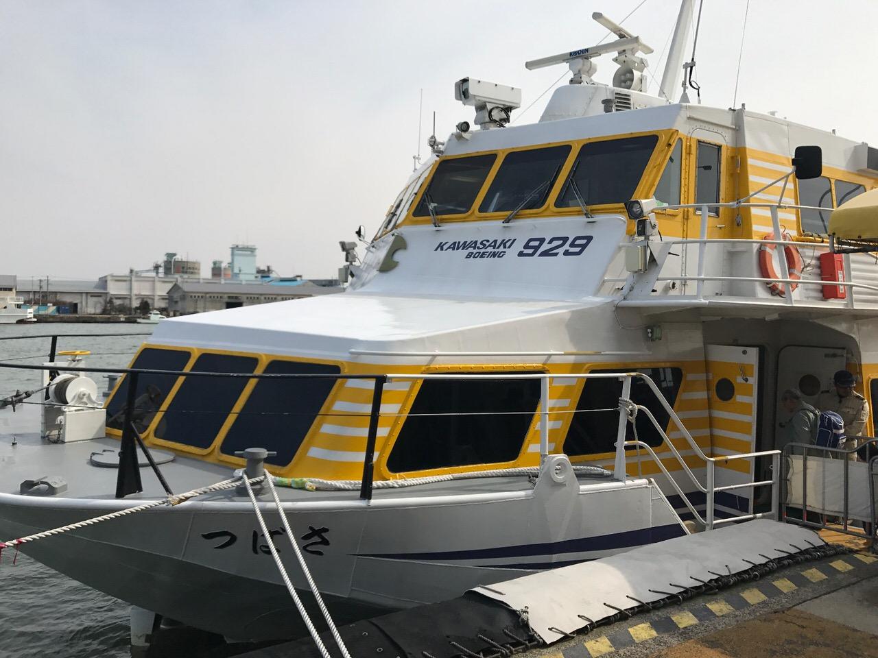 Sado travel 12225