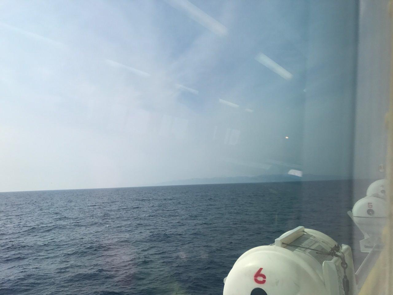 Sado travel 15912