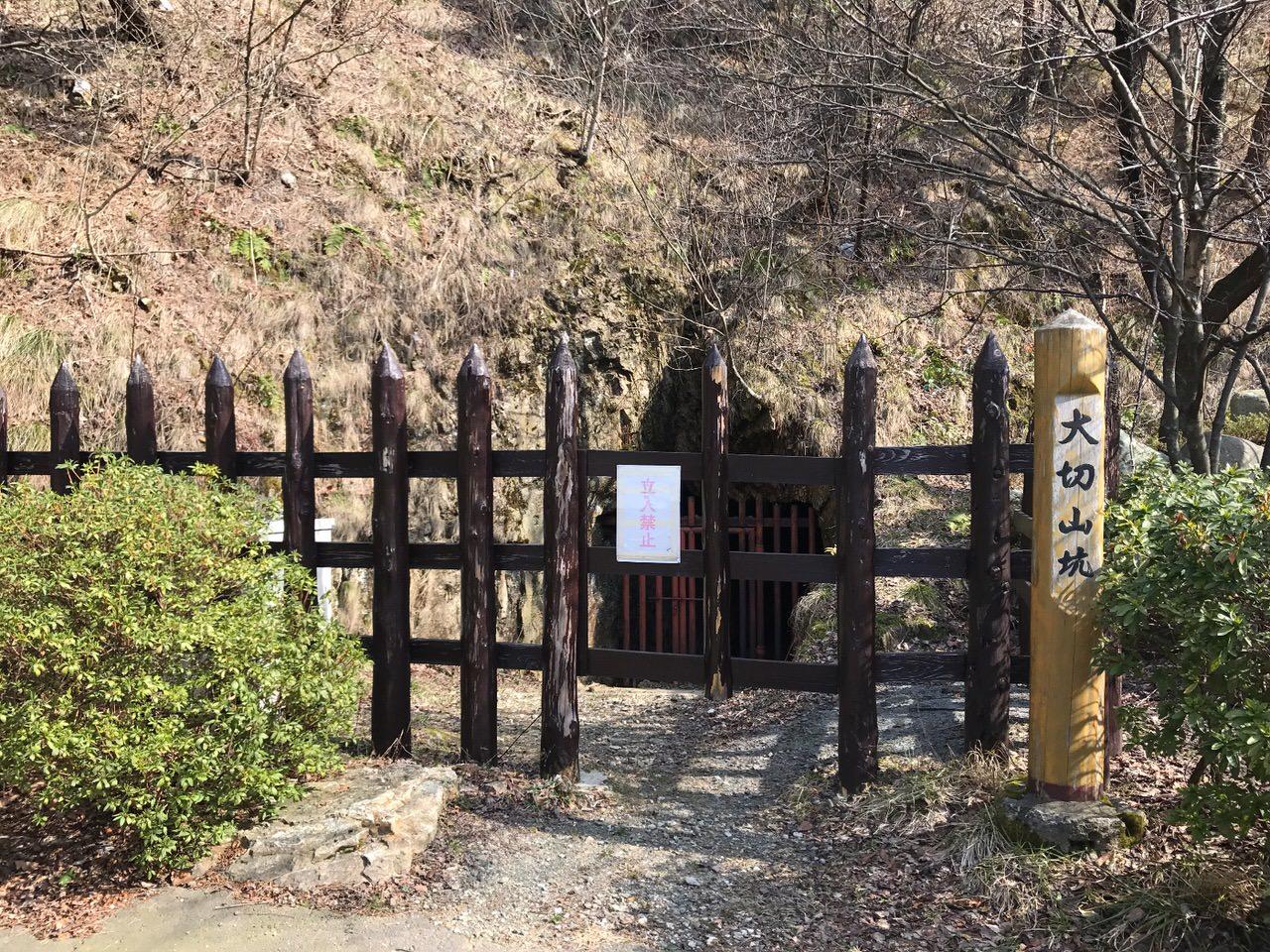 Sado travel kinzan yamashi 00217