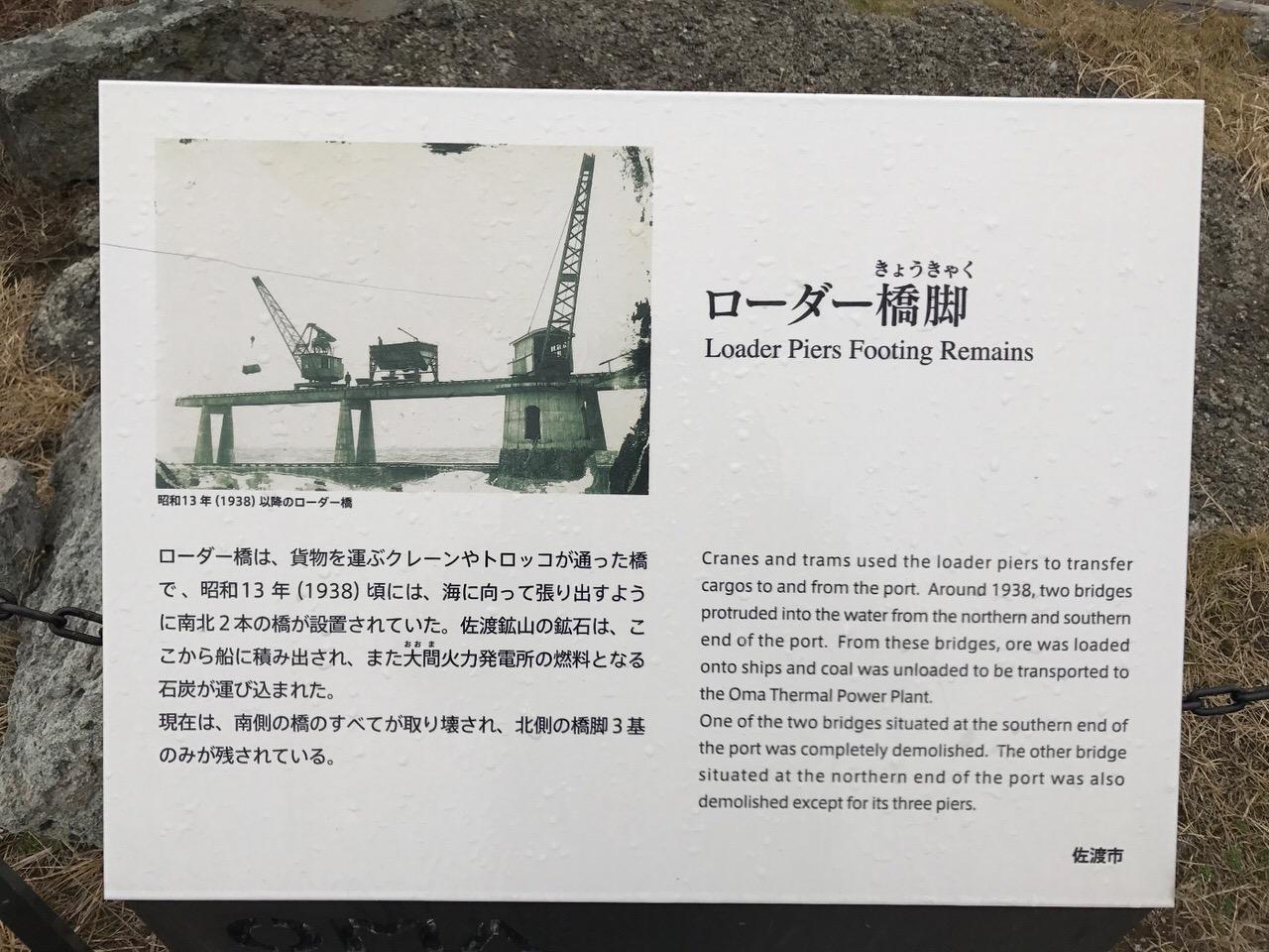 Sado travel kinzan yamashi 25752
