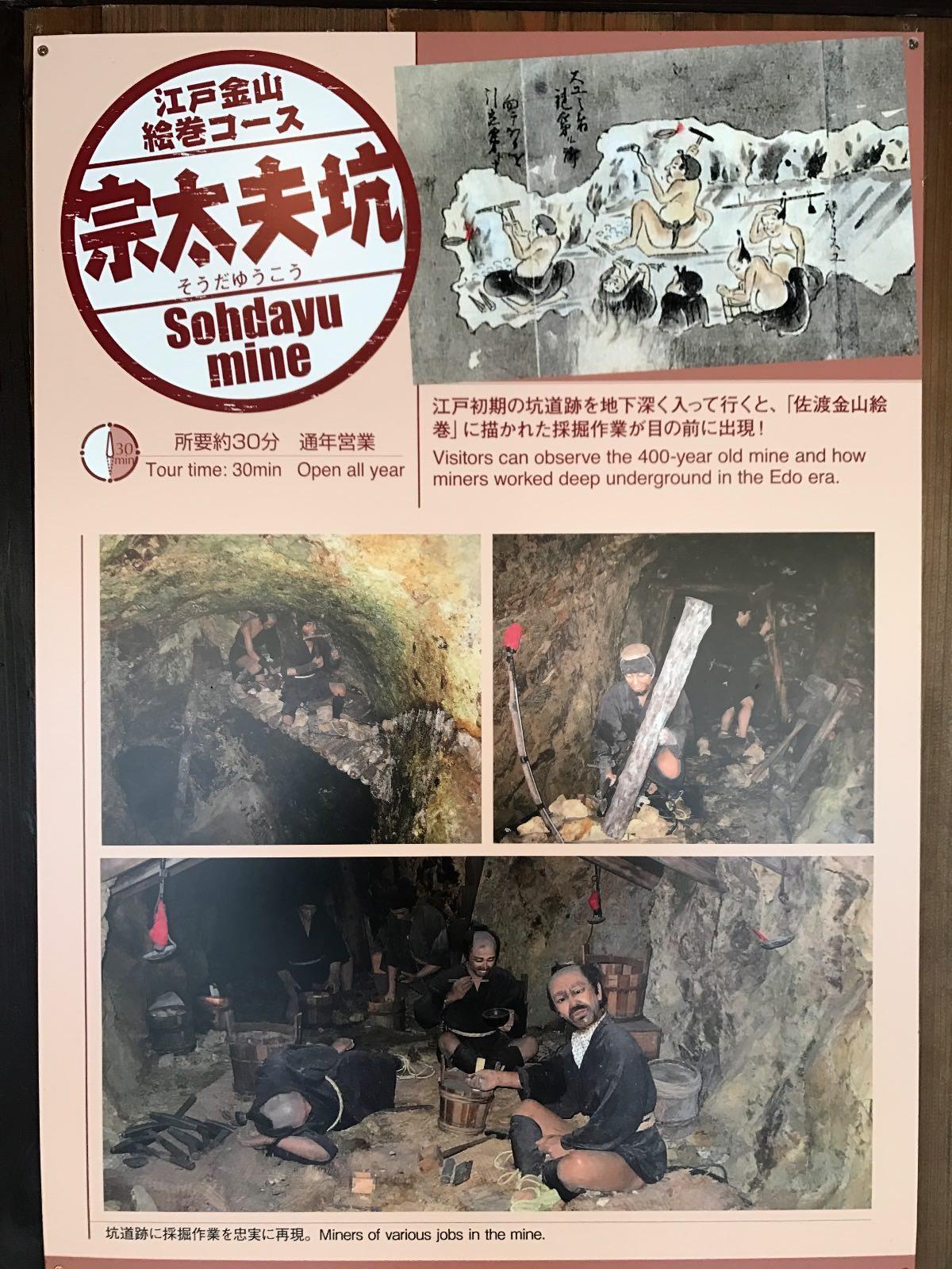 Sado travel kinzan yamashi 93810