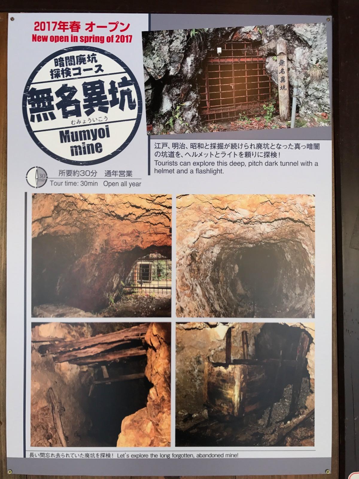 Sado travel kinzan yamashi 93829