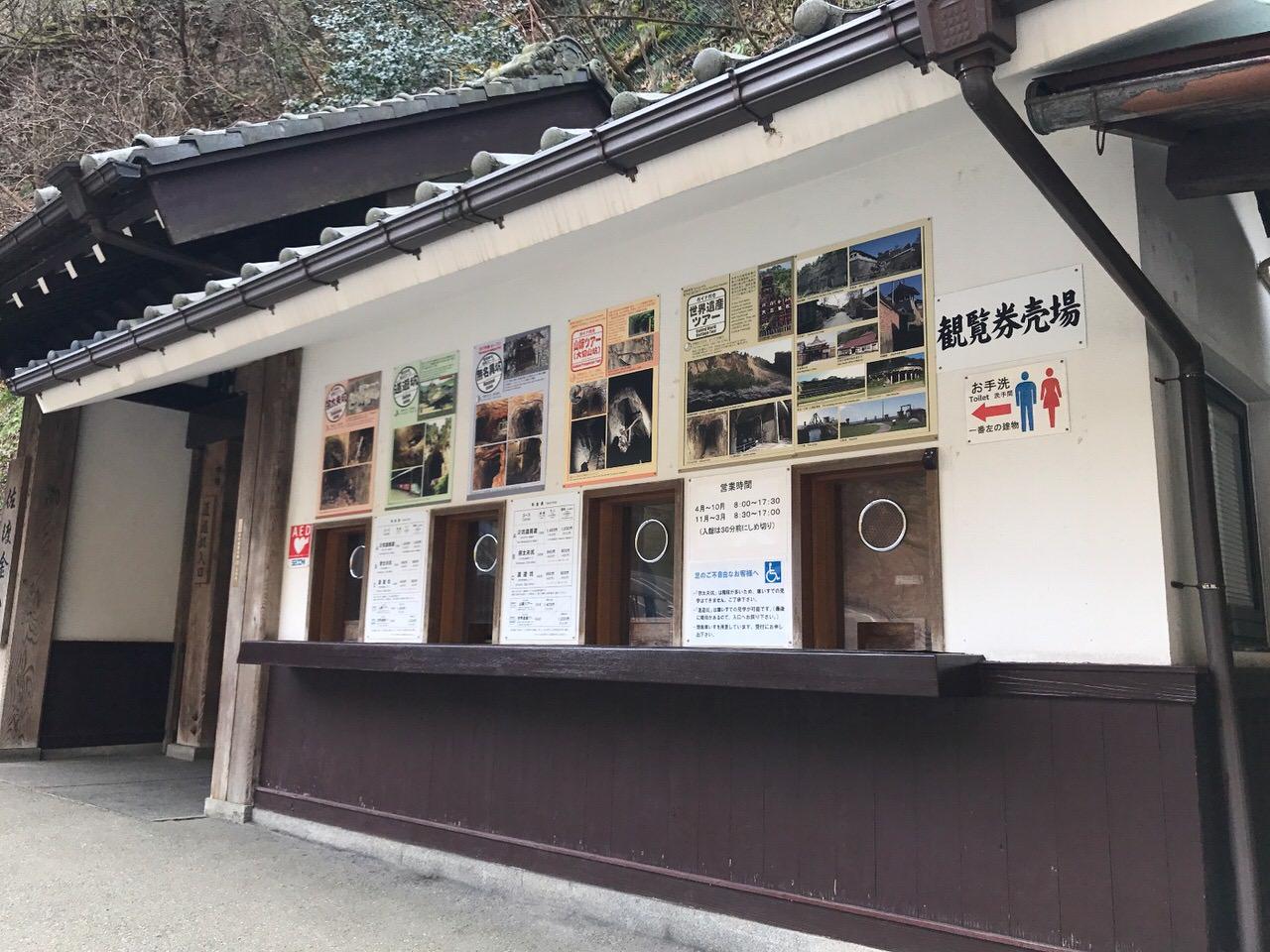 Sado travel kinzan yamashi 94034