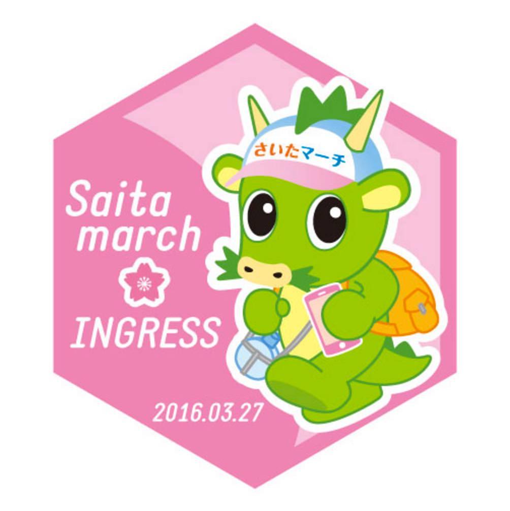 5分で分かる「Saitamarch * Ingress」さいたま市のイングレスイベント