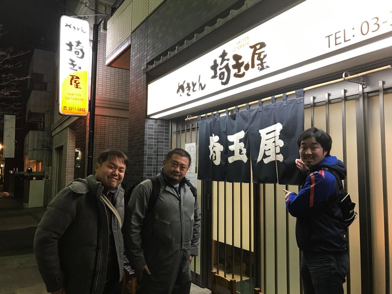 Saitamaya 3948