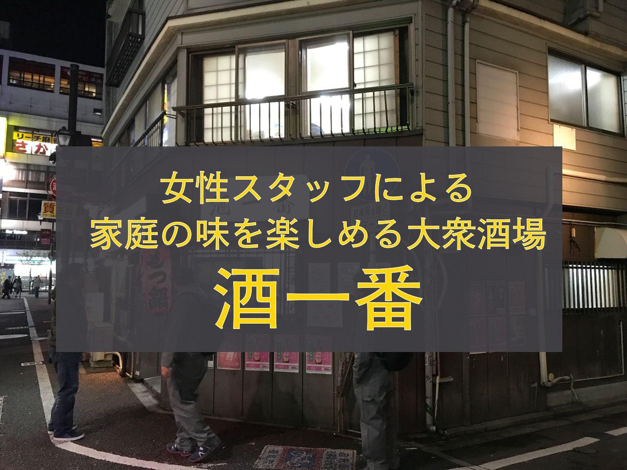Sake1ban 677t 1