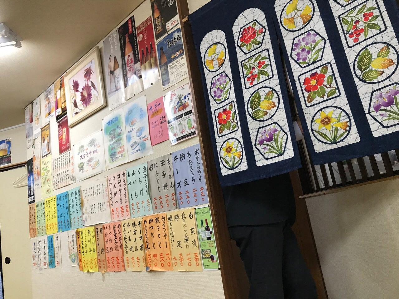 Sake1ban 680