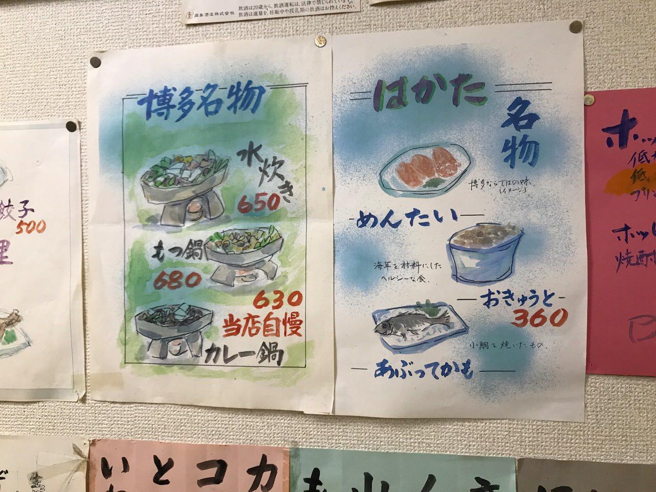 Sake1ban 681
