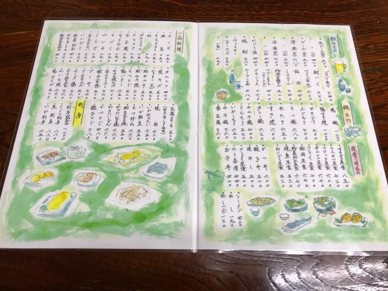 Sake1ban 685
