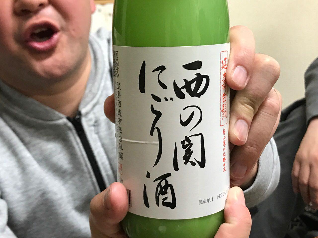 Sake1ban 692