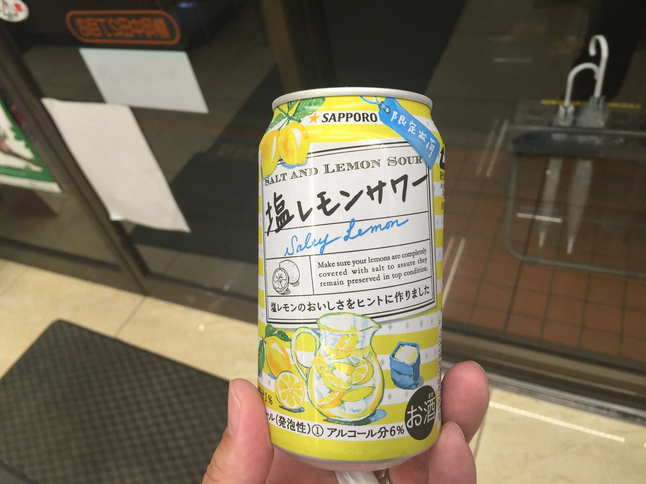 Salt lemon 5327