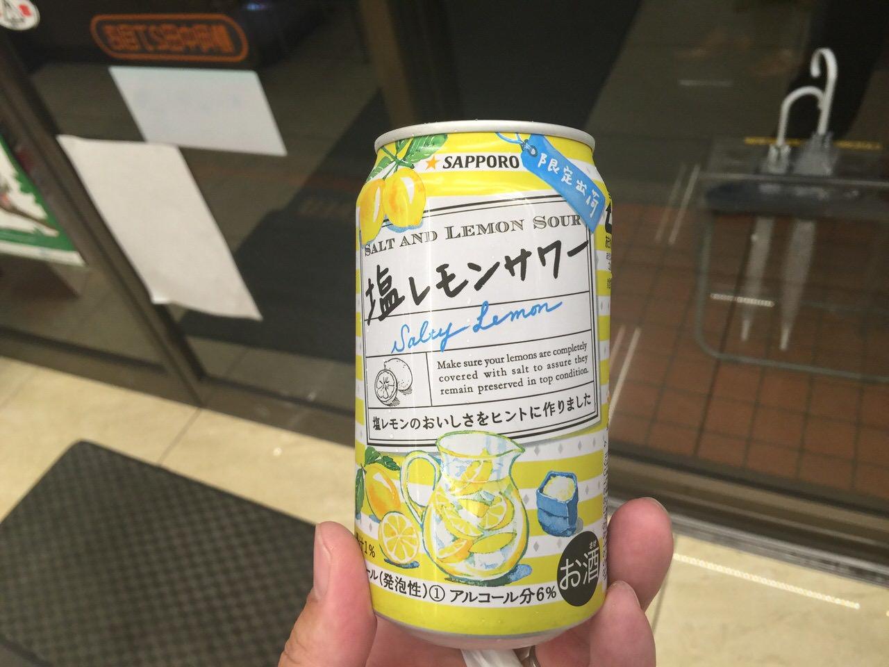 サッポロ「塩レモンサワー」塩レモンが缶チューハイになっちゃって美味い
