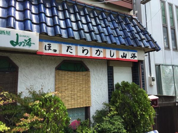 Sankai moyamoya 2642