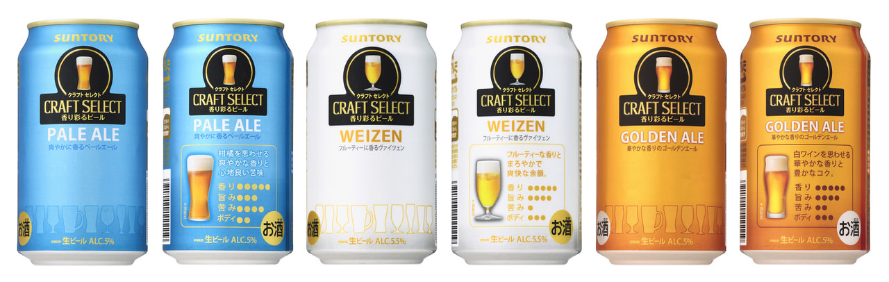 Santory craftselect beer 12597