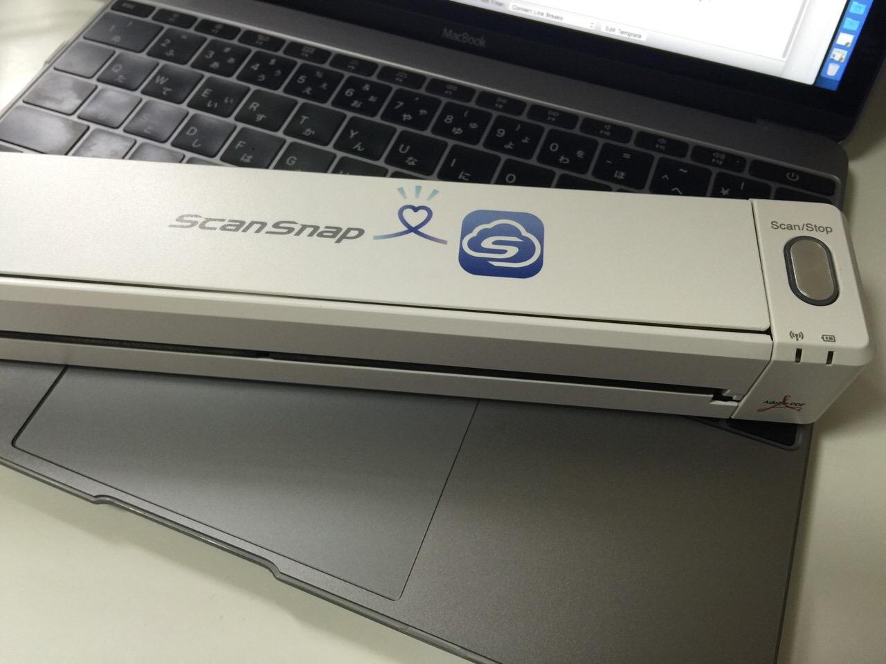 「ScanSnap Cloud」入門 vol.1 ~保存先クラウドサービスのアカウント作成~