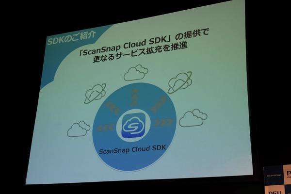 Scansnap cloud 371