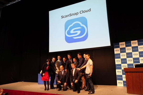 Scansnap cloud 380